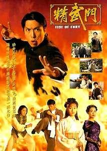 Tinh Võ Môn - Fist Of Fury