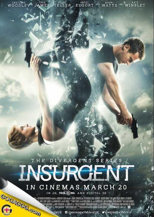 Insurgent | მეამბოხე