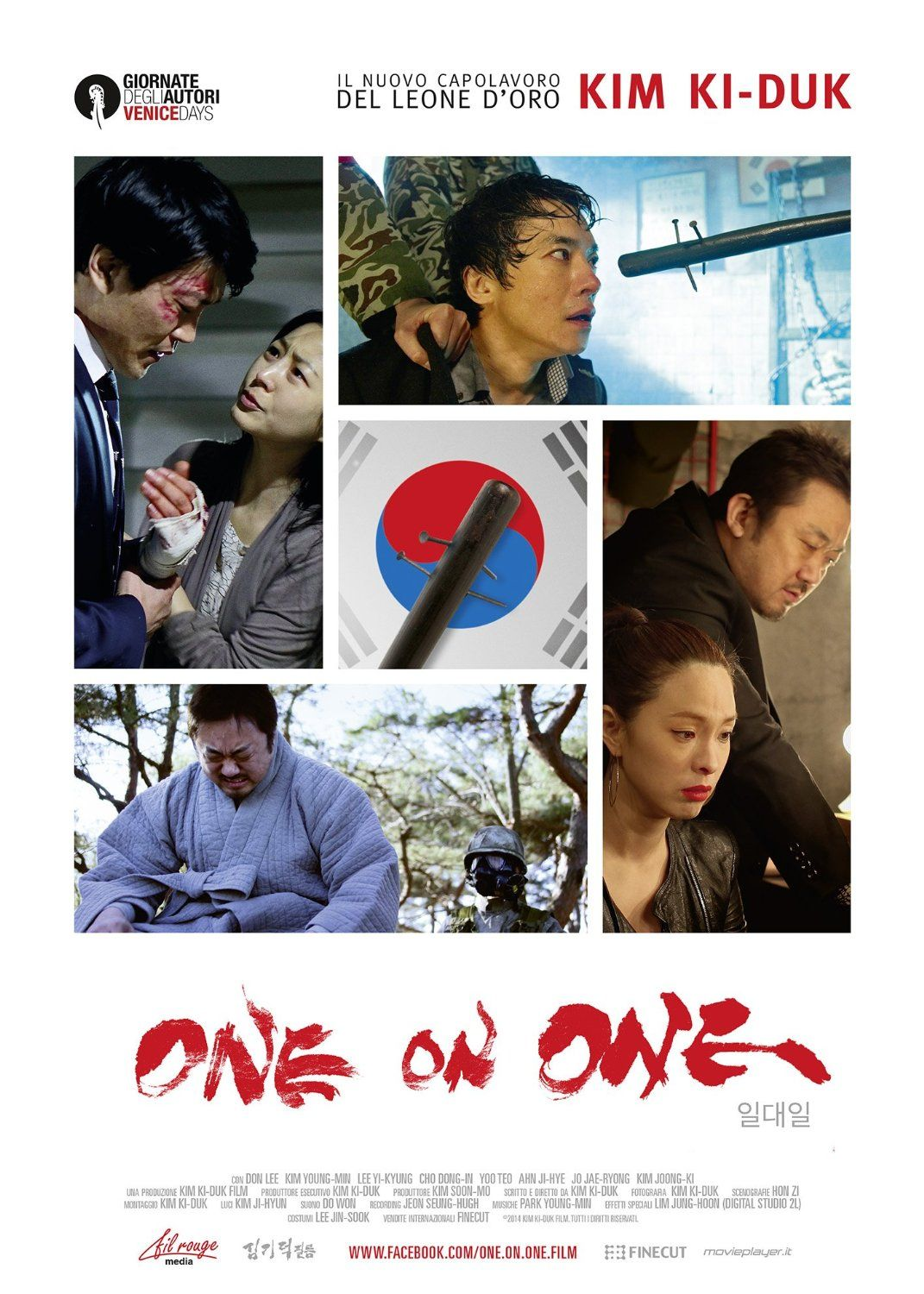 One On One (2014) DVD 9 VCOPIA 1:1 ITA KOR DDN