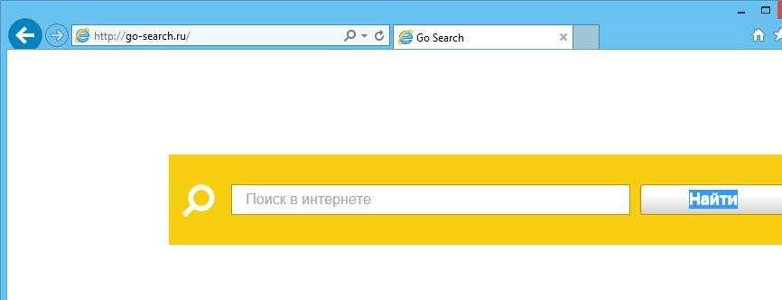 Entfernen Sie Go-Suche. ru