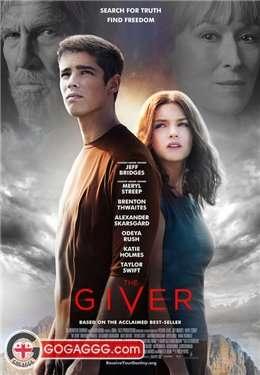 The Giver | დამრიგებელი (ქართულად)