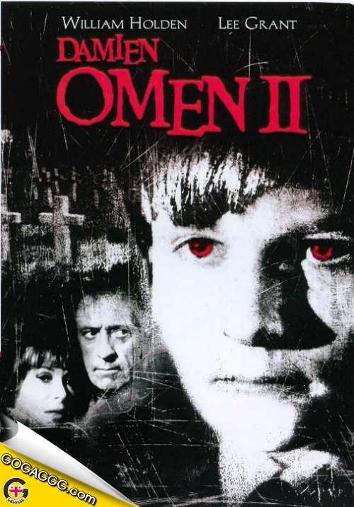 Damien: Omen II | ომენი 2