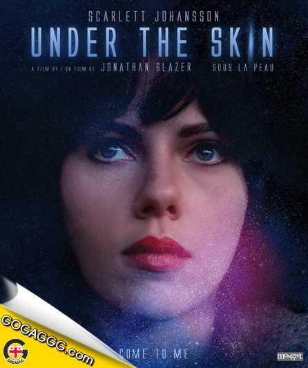 Under the Skin | კანის ქვეშ