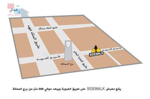 تخفيضات تصل حتى 50% على الأحذية الرجالية والنسائية لدى سايدووك في الرياض 3kDW6E.jpg