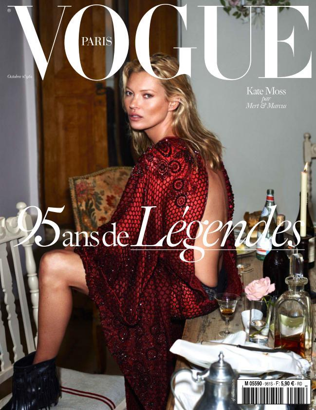 Vogue Paris - Octobre 2015