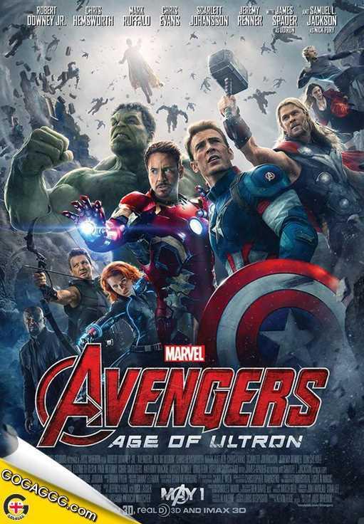 Avengers: Age of Ultron | შურისმაძიებლები: ალტრონის ერა