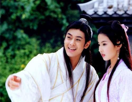 Thiên Long Bát Bộ (2003)
