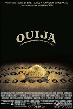 Ouija | უიჯი: ეშმაკის დაფა (ქართულად)