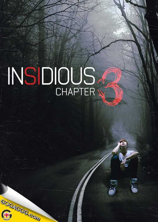 Insidious: Chapter 3 | ასტრალი 3