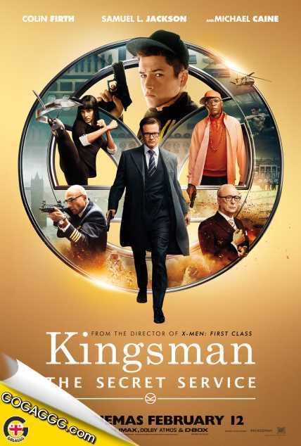 Kingsman: The Secret Service | კინგსმენი: საიდუმლო სამსახური (ქართულად)