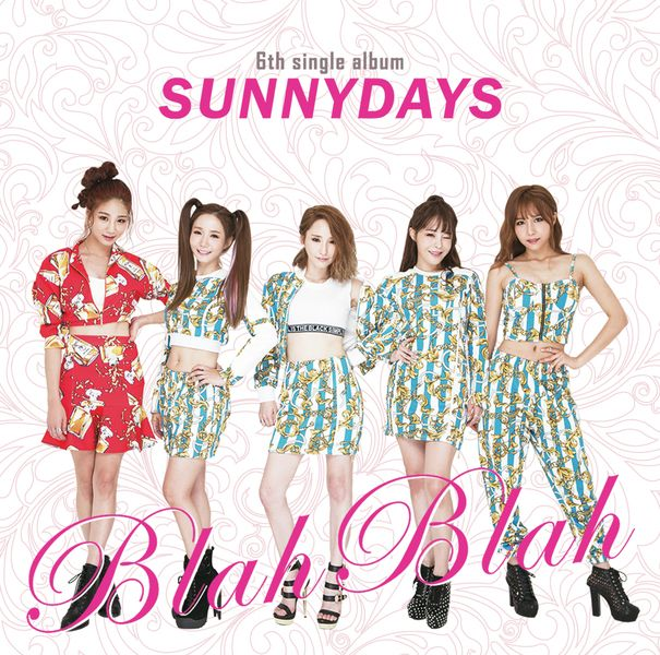 Sunny Days - Blah Blah K2Ost free mp3 download korean song kpop kdrama ost lyric 320 kbps