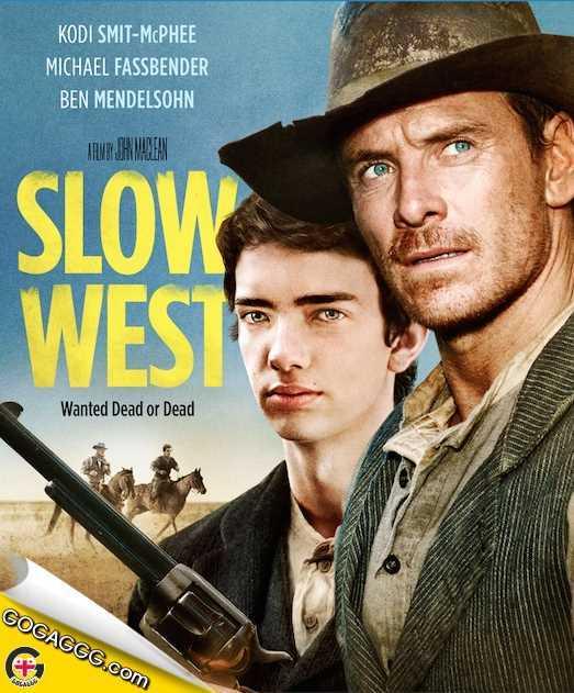 Slow West | შენელებული დასავლეთი