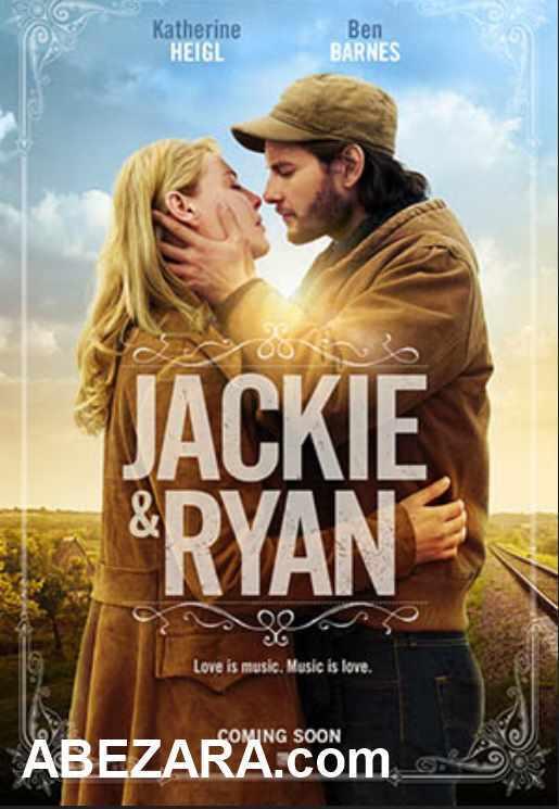 Jackie & Ryan / ჯეკი და რაიანი (ქართულად)