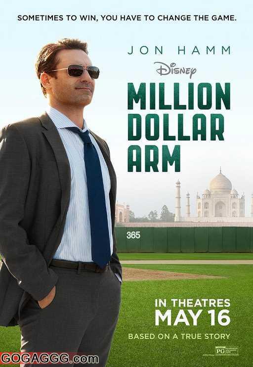 Million Dollar Arm | მილიონ დოლარიანი ხელი (ქართულად)