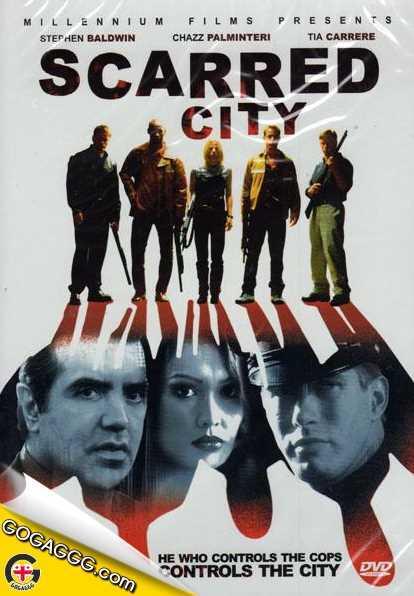 Scarred City | ტერორის ქალაქი (ქართულად)