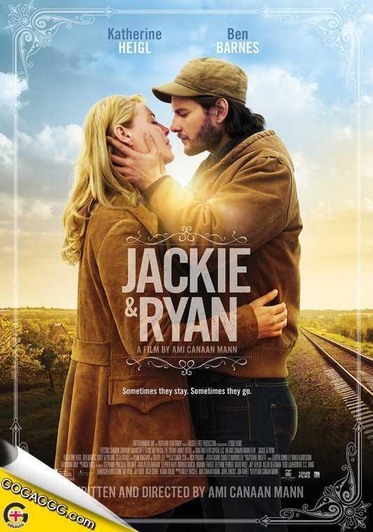 ackie & Ryan | ჯეკი და რაიანი (ქართულად)