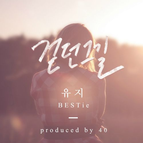 UJi (BESTie) - Autumn Leaves - Produced By 40 K2Ost free mp3 download korean song kpop kdrama ost lyric 320 kbps