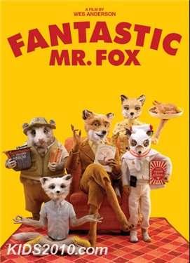 Fantastic Mr. Fox / შეუდარებელი მისტერ ფოქსი (ქართულად)