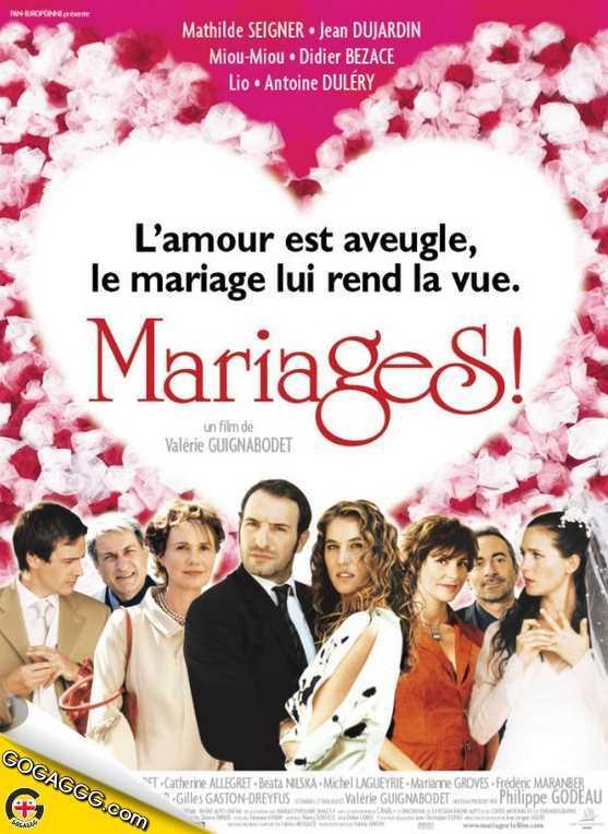 Mariages | ქორწილი (ქართულად)