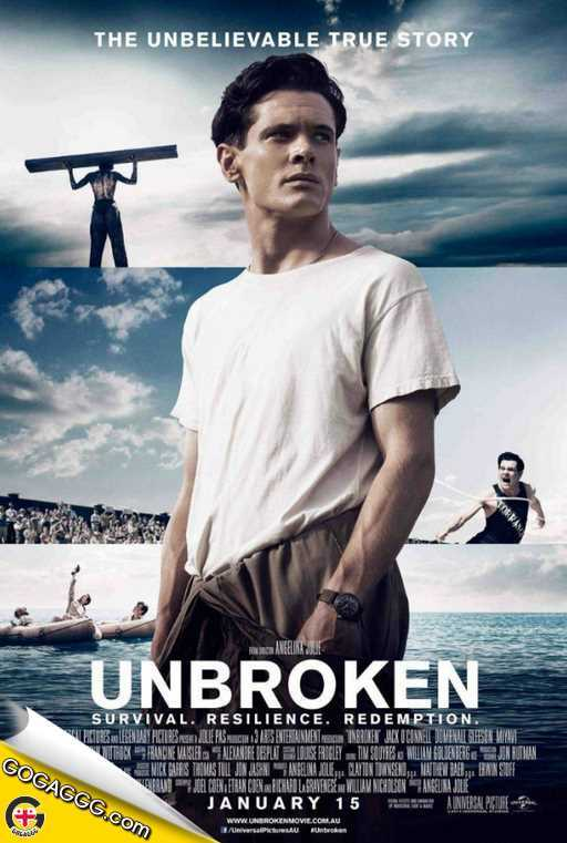Unbroken | უდრეკი (ქართულად)