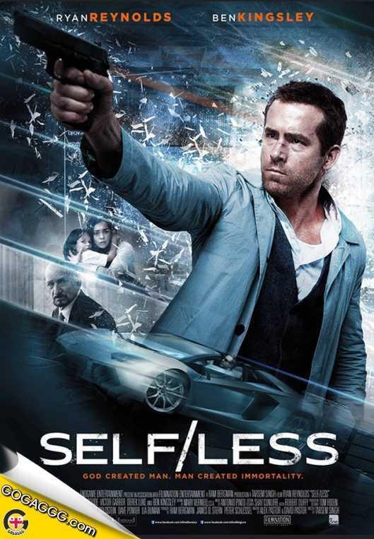 Self/less | თავდაუზოგავი (ქართულად)