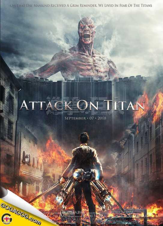Attack on Titan   ტიტანების შემოტევა