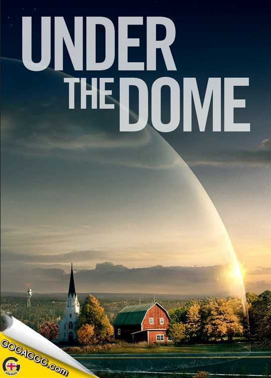 Under the Dome | გუმბათის ქვეშ