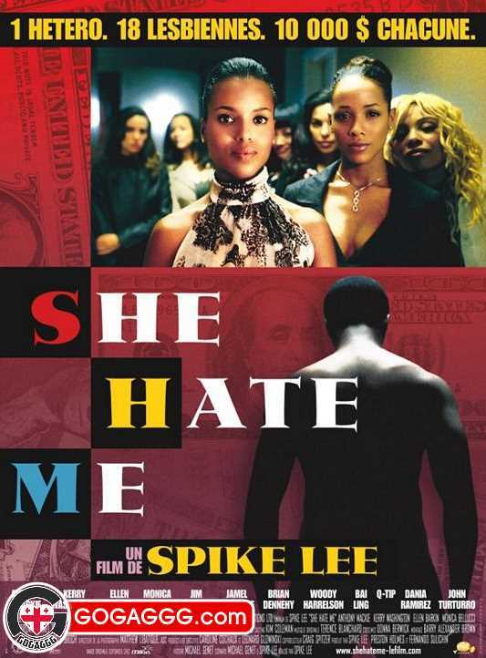 She Hate Me | მას ვძულვარ (ქართულად)
