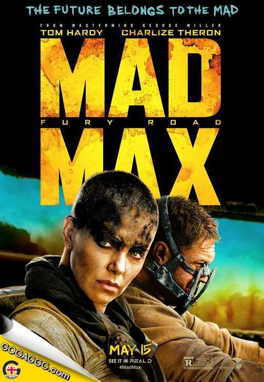 Mad Max: Fury Road | შეშლილი მაქსი: მრისხანების გზა