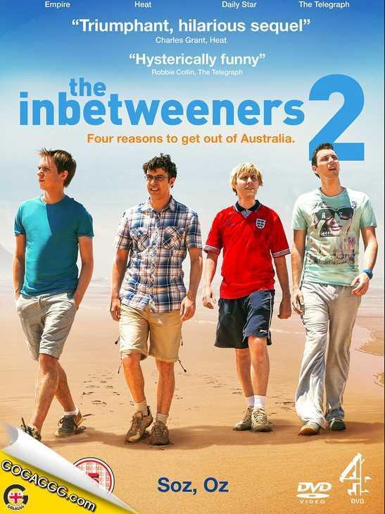 The Inbetweeners 2 | მოზარდები 2