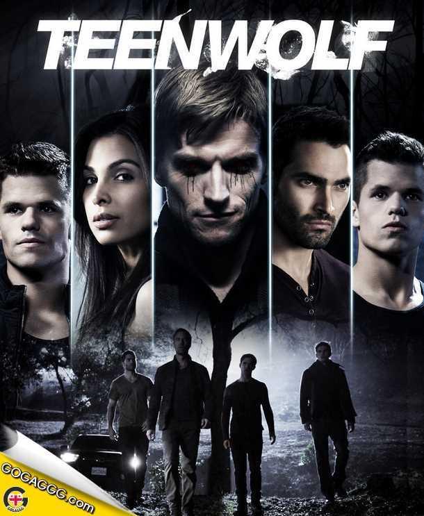 Teen Wolf | თინეიჯერი მგელი