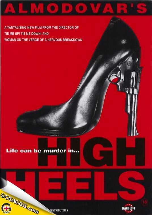 High Heels | მაღალი ქუსლები