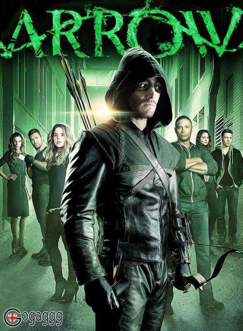 Arrow | ისარი (ქართულად)