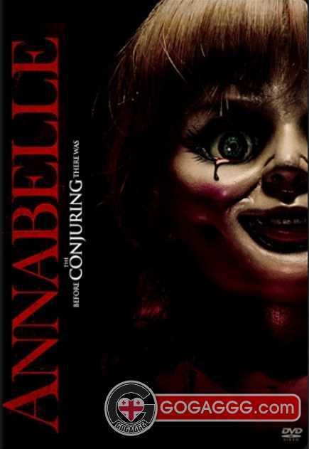 Annabelle | ანაბელი (ქართულად)