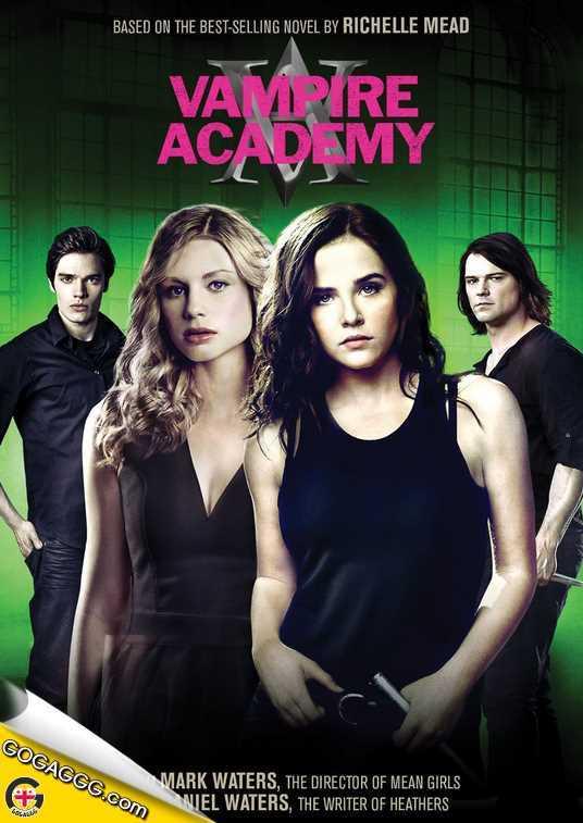 Vampire Academy | ვამპირების აკადემია (ქართულად)
