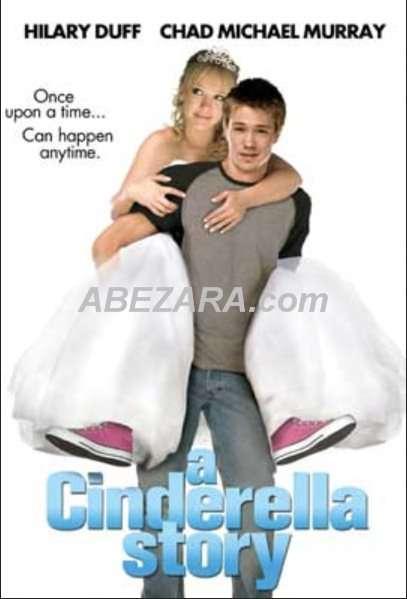 A Cinderella Story / კონკიას ამბავი (ქართულად)