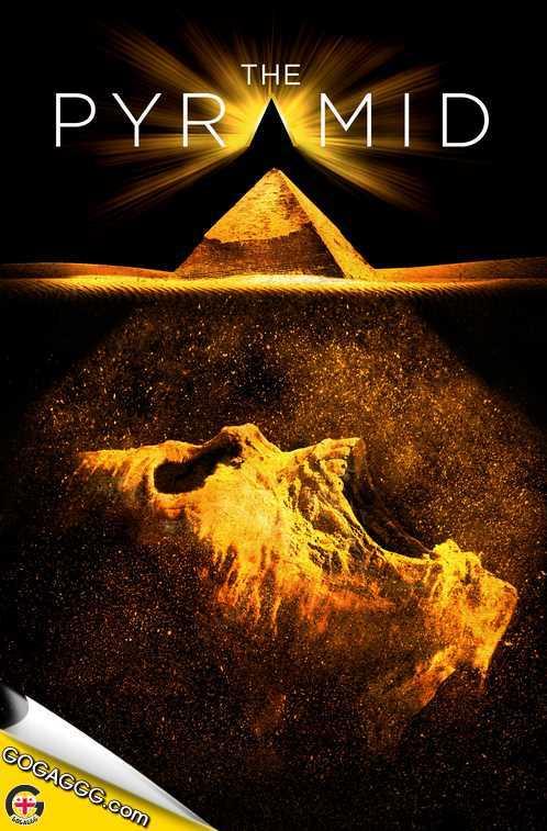 The Pyramid | პირამიდა (ქართულად)