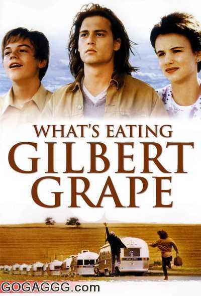 What's Eating Gilbert Grape | რა აწუხებს გილბერტ გრეიფს? (ქართულად)