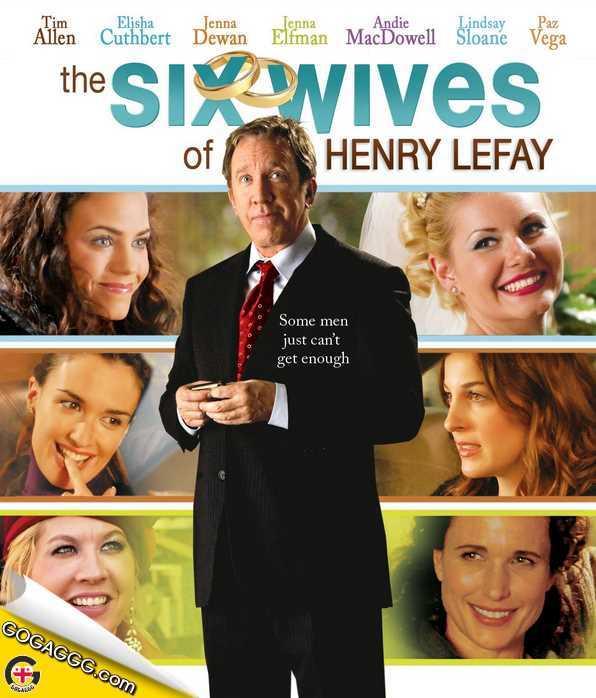 The Six Wives of Henry Lefay   ჰენრი ლეფეის ექვსი ცოლი -(ქართულად)