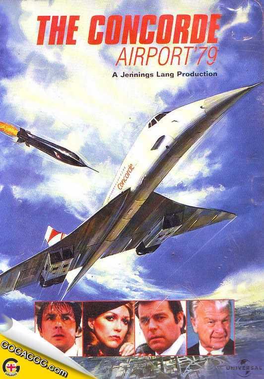 The Concorde... Airport '79   კონკორდი: აეროპორტი 79 (ქართულად)
