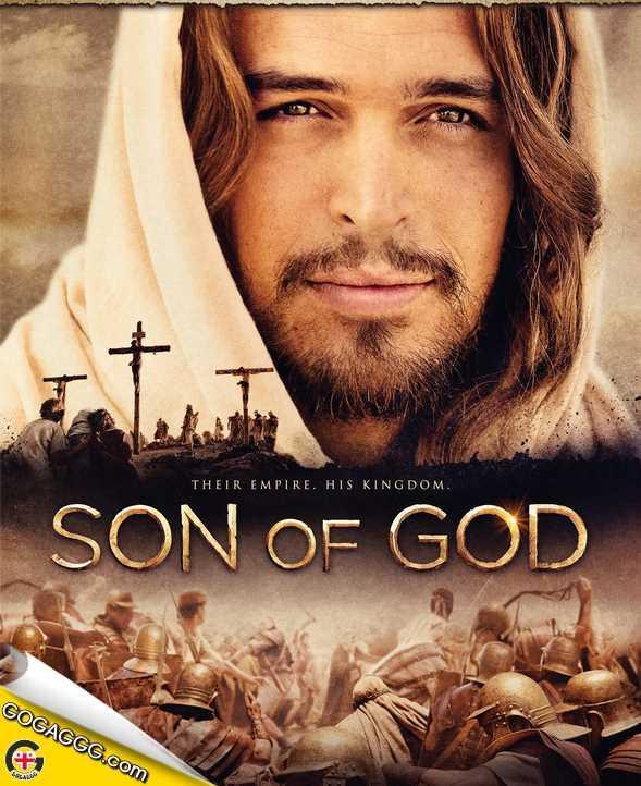 Son of God | ძე ღვთისა (ქართულად)