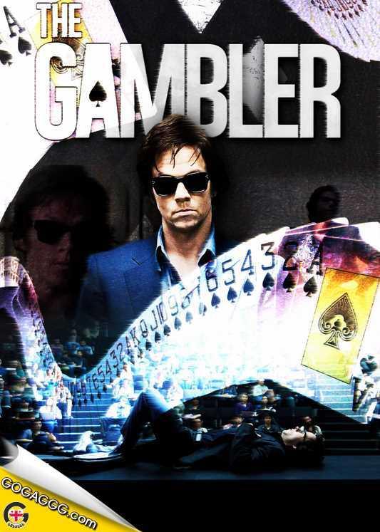 The Gambler | მოთამაშე (ქართულად)