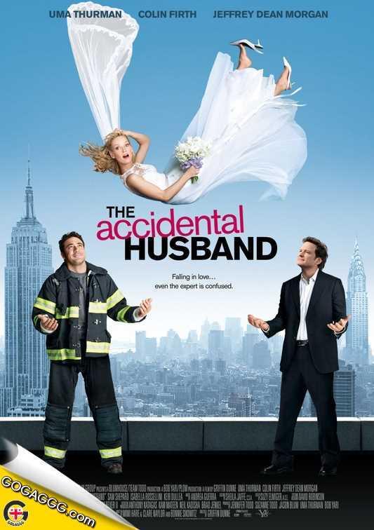 The Accidental Husband | შემთხვევითი ქმარი