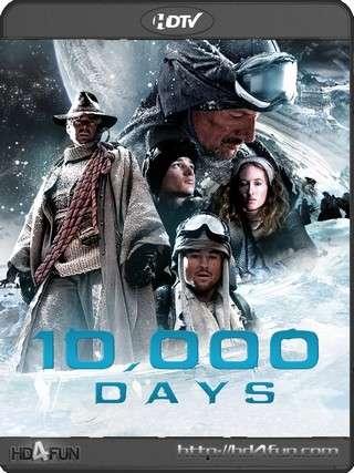 10,000Days 2014