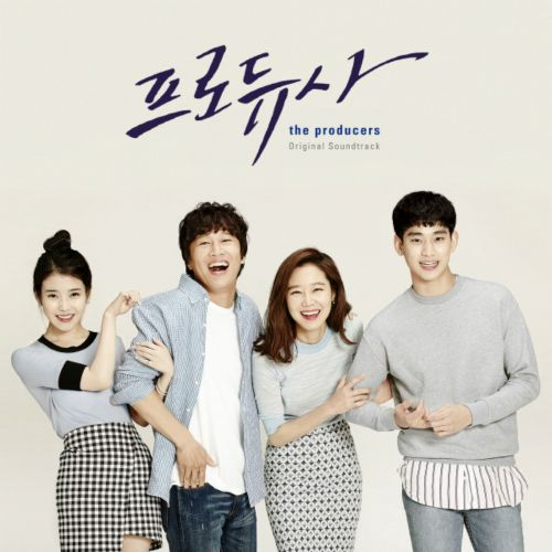 The Producers OST [Full OST Album] - Various Artists K2Ost free mp3 download korean song kpop kdrama ost lyric 320 kbps