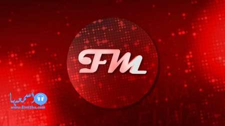 تردد قناة fm tv اف ام للاغاني الاجنبية الجديد على النايل سات