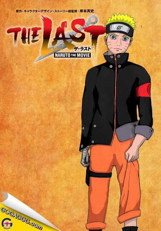The Last: Naruto the Movie | უკანასკნელი ნარუტო