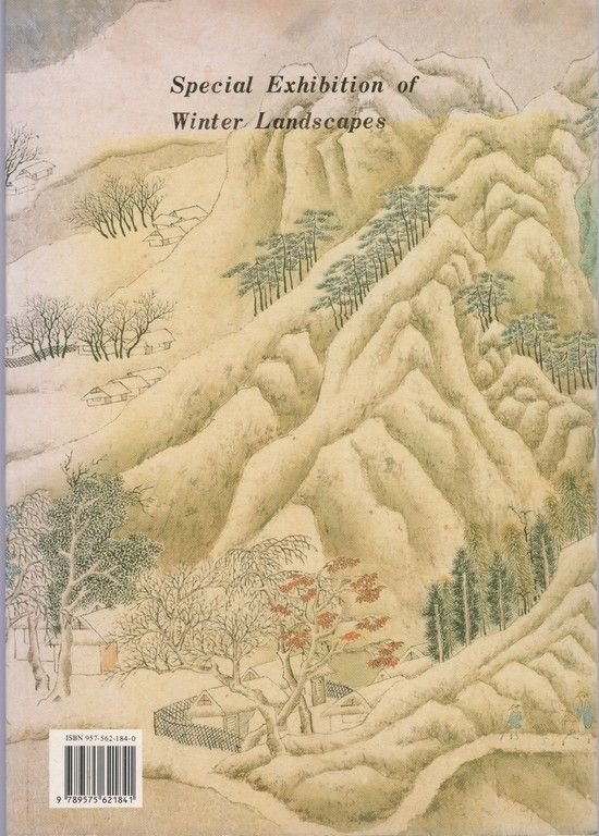 Special Exhibition of Winter Landscapes, Heian International Inc