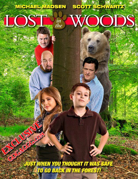 Lost in the Woods | ტყეში დაკარგულები (ქართულად) [EXCLUSIVE]