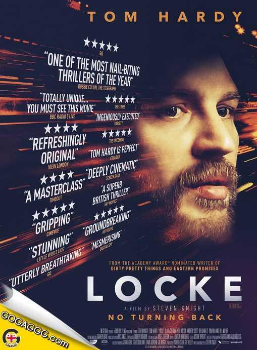 Locke | ლოქი (ქართულად)